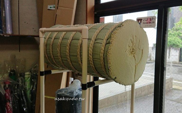 巻藁 DIY