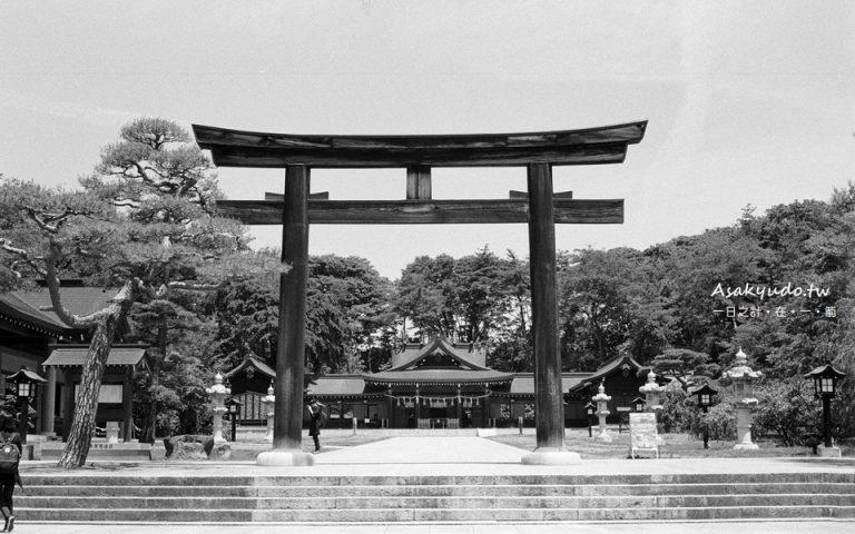 就只是路過!長野縣護國神社弓道場