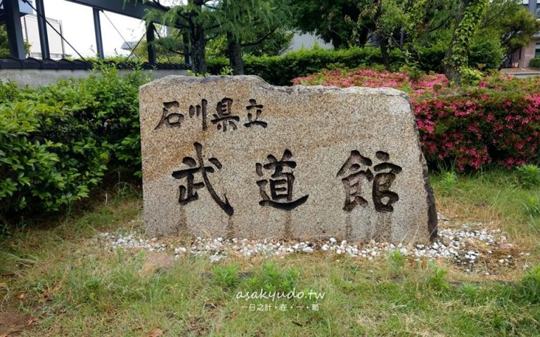 Read more about the article 石川縣立武道館弓道場