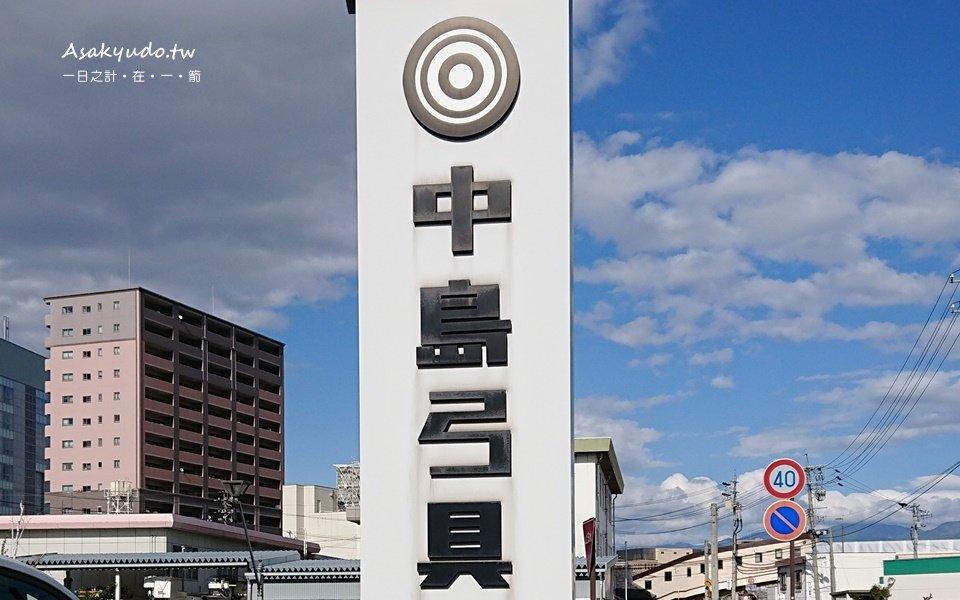 【長野】中島弓具店