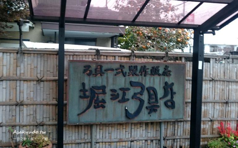 【栃木】堀江弓具店