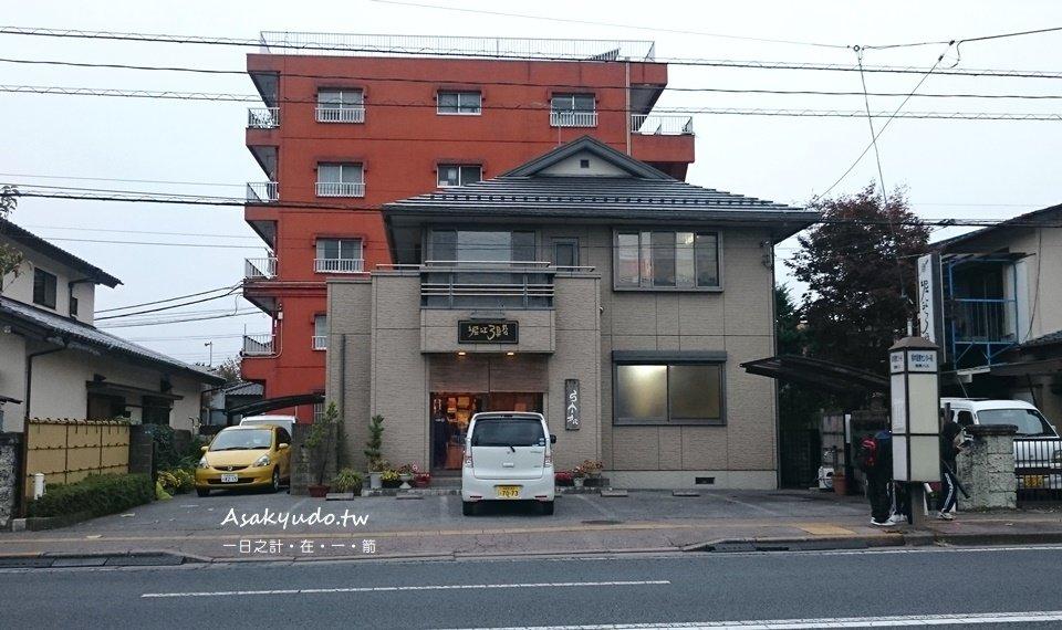堀江弓具店