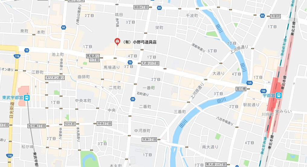 小野弓道具店