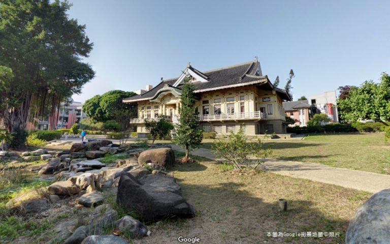 【台灣篇】台南武德殿大弓場舊址