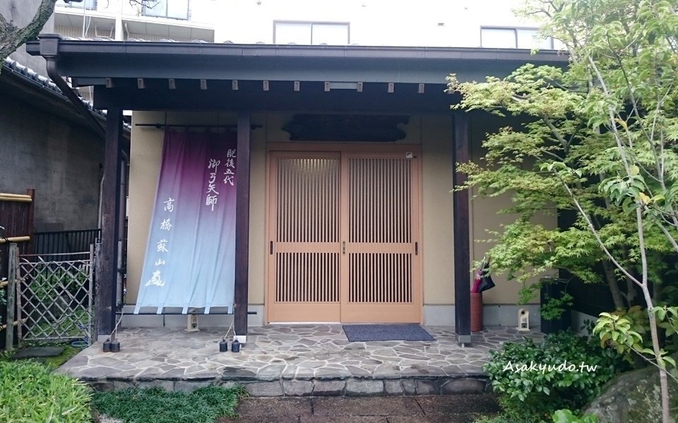 【熊本】タカハシ弓具