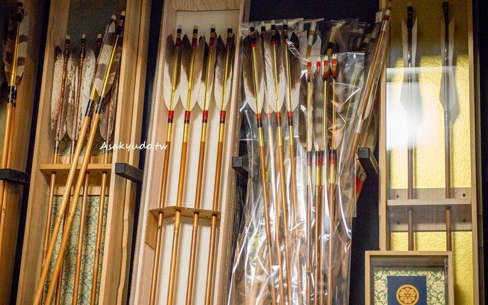 タカハシ弓具