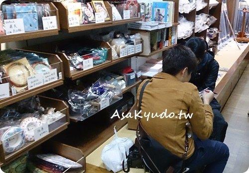 名古屋弓具店