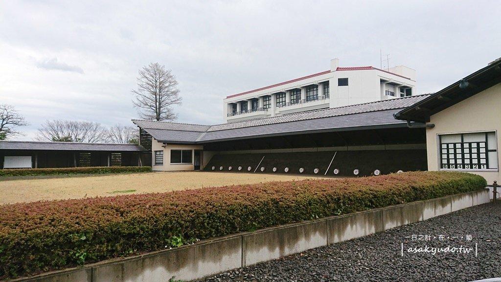 第二総合運動場弓道場